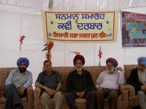 4, Director Jalandhar TV, Ravinder Ravi, Gulzar Sandhu & Balihar Randhawa - Dosanjh Farm, Jagat Pur - 2006