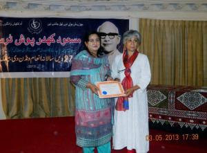 0.3 IAPAA Award, for 2012 -  Dr. Nighat Khurshid receiving from Shereen Masoud - May 2, 2013, Lahore, Pakistan