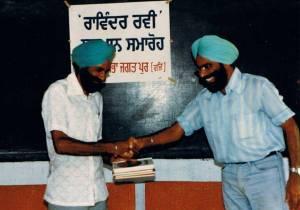 2.  Ravinder Ravi Sanman Samagam -Mohinder Dosanjh & S.S. Misha - Mokand Pur -  August, 1981 -