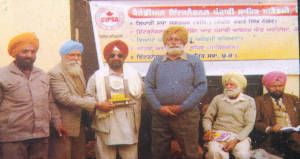 Gurdyal Kanwal