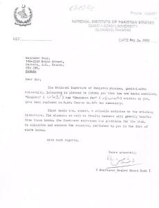 Letter from Prof. Rashad Hassan Rana - RE Ravi's books in Quaid-I-Azam University, Islamabad, Pakistan