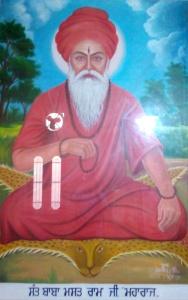 Baba Masat Ram ji