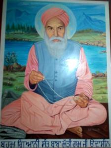Baba Moti Ram ji